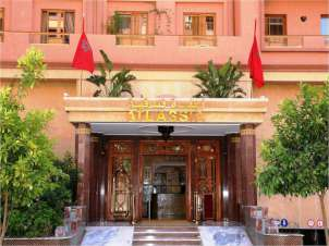 368-marrakech-suite-appart-hotel-atlassia